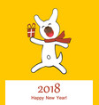 happy new year card with dog vector image vector image