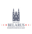 Independence Day Belarus vector image vector image