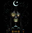 islam ramadan mosque vector image