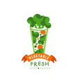 original logo with glass of fresh vegetable vector image