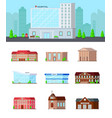 urban buildings icon set vector image