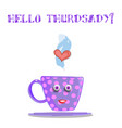 cute cartoon lilac smiling cup and text hello vector image vector image
