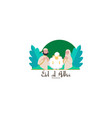 flat people celebrating eid al-adha vector image vector image