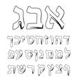 Font Hebrew Alphabet Jewish graphic vector image vector image