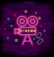 cinema light neon sign pink signboard bright vector image vector image