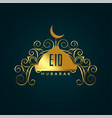 golden mosque with decorative floral element vector image vector image