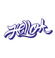 hello lettering vector image vector image