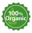 seal icon for organic product vector image vector image