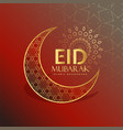 beautiful eid festival greeting card design vector image vector image