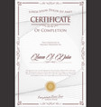 certificate or diploma retro vintage design 3 vector image