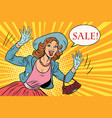 retro lady enjoys the sale vector image vector image