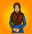 arab woman in traditional dress pop art vector image vector image