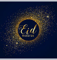 awesome eid mubarak festival greeting with golden vector image vector image