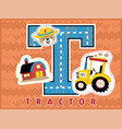 cartoon of farming equipment vector image