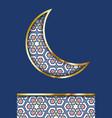 muslim holiday greeting card template half moon vector image
