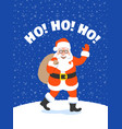 santa claus with christmas gifts hurries to kids vector image