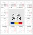 calendar 2018 romanian version vector image