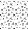 Chinese zodiac symbols black hieroglyphs vector image vector image