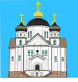 Church in Smorgon vector image vector image