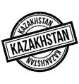 Kazakhstan rubber stamp vector image vector image