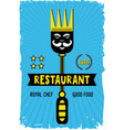 restaurant and cafe poster with fork and crown vector image