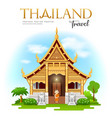 thailand travel wat phra singh chiang mai design vector image vector image