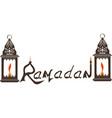 design element with a festive lantern on ramadan vector image