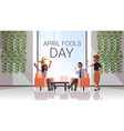 first april fool day mix race businesspeople vector image