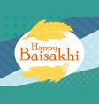 happy baisakhi punjabi spring vector image vector image