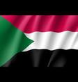 sudan realistic flag vector image vector image