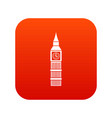 big ben clock icon digital red vector image vector image