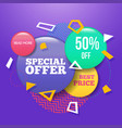 modern sale badge and special offer template for vector image vector image