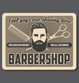 barbershop mustache and beard shaving salon