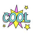 cool hand drawn word with stars vector image vector image