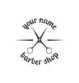 grey emblem for barber shop vector image vector image