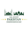 Independence Day Pakistan vector image vector image