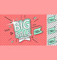 shop now ribbon banner with text big mega sale vector image vector image