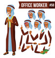 arab office worker arab muslim face vector image vector image