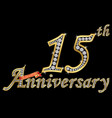 celebrating 15th anniversary golden sign with vector image