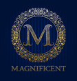 golden logo template for magnificent boutique vector image vector image
