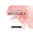 abstract luxury soft pink shape painting abstract vector image vector image