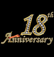 celebrating 18th anniversary golden sign with vector image vector image