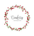 elegant round wreath or circular frame made of vector image