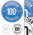 Satisfaction Guaranteed seals set vector image