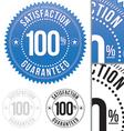 Satisfaction Guaranteed seals set vector image vector image