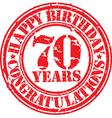 happy birthday 70 years grunge rubber stamp