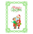 merry christmas postcard with santa claus and boy vector image vector image