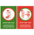 postcard happy new year with pink pigs vector image vector image
