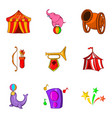 trick icons set cartoon style vector image vector image