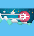 airplane cartoon paper landscape vector image